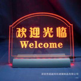 厂家定制亚克力吊牌LED发光吊牌亚克力夜光提示牌欢迎光临标识牌