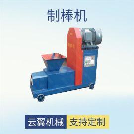 秸秆木炭机 气流式木材炭化炉 干馏式无烟制碳机 支持试机