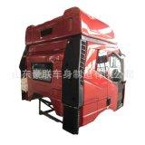 解放JH6驾驶室总成 专业生产变速箱各种线束价格 图片 厂家