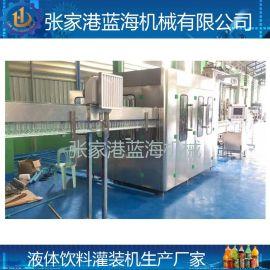 全自动灌装机 10000瓶全套三合一瓶装矿泉水灌装设备纯净水生产线