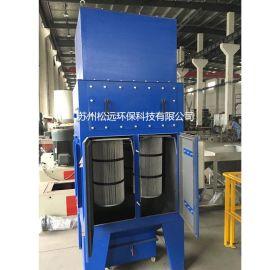 【松远科技】RH独立式除尘器(脉冲除尘、滤芯除尘、布袋除尘器)