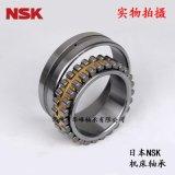 日本原装进口 NSK NN3016TBKRCC0P4 双列短圆柱滚子轴承现货供应