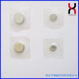 PVC磁鈕扣,PVC防水磁扣,可車縫PVC磁鐵扣,PVC隱形防水磁扣
