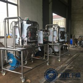 鸡蛋烘加工设备 果汁液体烘干机 高速离心喷雾干燥机雾化速度可调