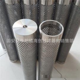 厂家直销 304 316L不锈钢工业水处理滤芯滤筒 冲孔板圆孔过滤筒