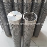 廠家直銷 304 316L不鏽鋼工業水處理濾芯濾筒 衝孔板圓孔過濾筒