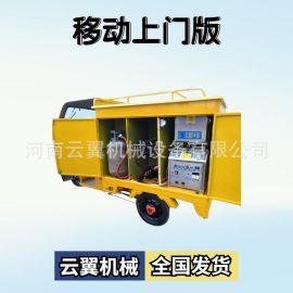 车载高温高压洗车机 多功能蒸汽冷水一体机 三轮车款蒸汽洗车机