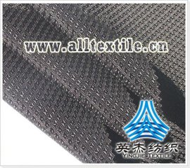 涤纶牛津布面料(CH00246-1)