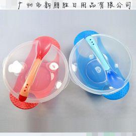 儿童练吸盘碗勺套装 便携防摔吃饭辅食碗 宝宝餐具