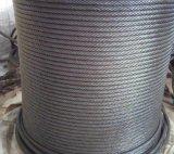 电梯钢丝绳批发 电梯钢油绳11mm 客梯货梯电梯钢丝绳绳 规格全 价格优