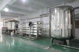 供应纯净水矿泉水大桶水生产线 灌装机械设备 茶饮料灌装机械设备
