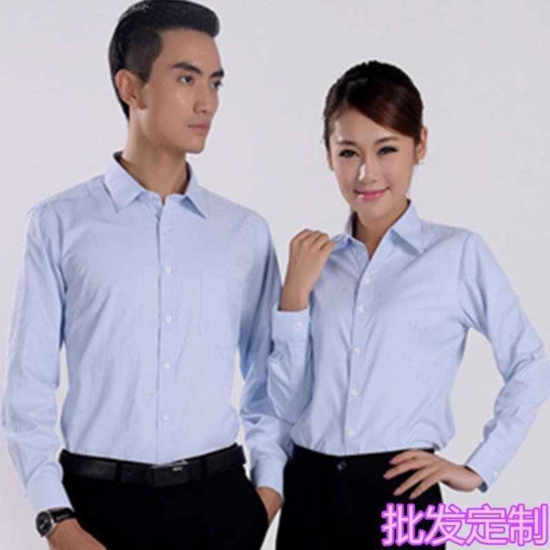 夏季新款韓版OL辦公職員修身男女同款職業裝純色長袖襯衫定製logo
