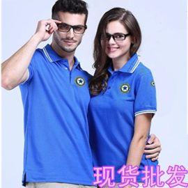 男式T恤工作服定做翻领短袖polo衫公司企业团体服装工服 定制LOGO