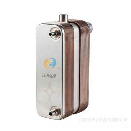 汽水分离 冷干机专用板式换热器 三合一换热器