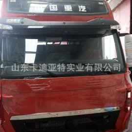 豪沃T7H高顶总成驾驶室总成事故车驾驶室配件 厂家直销 终身质保