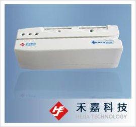 高抗金卡智慧磁條讀寫器(CHJ-1300系列)