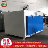 廠家直銷大型工業烘乾箱全自動烤箱烘乾設備乾燥熱風迴圈烘乾批發