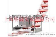 畅潇牌CX-V200 热转印打码机