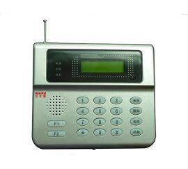 32路无线防盗报警主机AL-3280,艾礼富电子总线报警主机