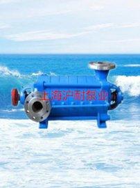 臥式不鏽鋼多級泵,多級離心泵,耐腐蝕多級泵