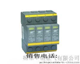 中科恒ZH1-C40KA/4-4200浪涌保护器