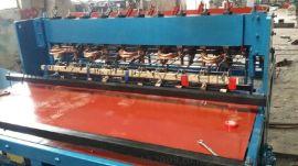 铁丝网排焊机(不锈钢板自动排焊机)自动排焊机煤矿支护网焊网机