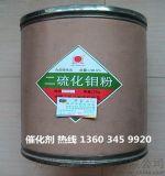 二硫化钼涂层 高纯二硫化钼 超细二硫化钼粉润滑剂