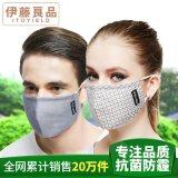 伊特良品防霧霾口罩  PM2.5 防塵防護口罩批發