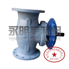 ZZVP-DN300自力式微压调节阀,CNG天然气专用内取压减压阀