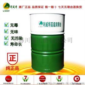 电火花油 电火花机用油 工业润滑油生产厂家 环保油 含税