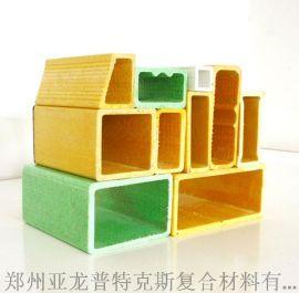 郑州亚龙供应优质玻璃钢钜型材