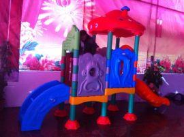儿童小型滑梯南昌幼儿园玩具