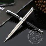 金屬圓珠筆 旋動金屬禮品筆 免費設計LOGO訂做 金屬筆定做廠商
