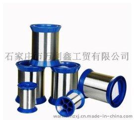 万利鑫专业生产不锈钢微丝 金属丝