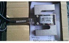 广测YZC-516拉力传感器/配料机传感器/搅拌站传感器/皮带秤传感器
