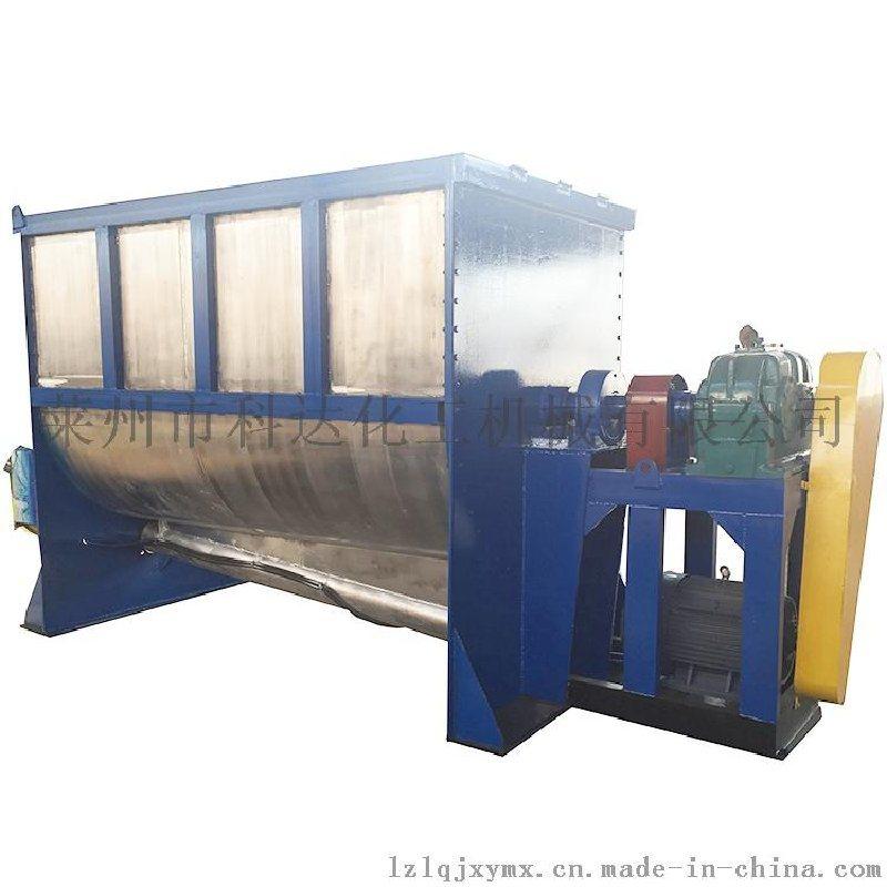 厂家供应卧式双螺带混料机  饲料化肥干粉粒料混合机