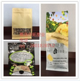 青岛中拓 自立拉链袋 食品级 食品包装