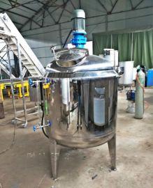 四川热卖不锈钢真空搅拌罐液体调配罐压力罐