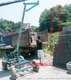 水泥砖机 空心砖机 抓砖机 码砖机 夹砖机 摆砖机