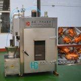 供应诸城华钢不锈钢熏鸡炉/小型号50公斤熏鸡箱/自动熏鸡设备