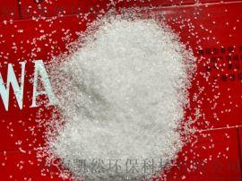 吉林陽離子聚丙烯醯胺絮凝劑