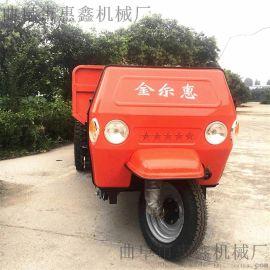 小车身大马力柴油自卸式三轮车