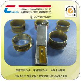 小尺寸nfc标签、rfid柔性线路板、FPC抗金属标签,**尺寸标签