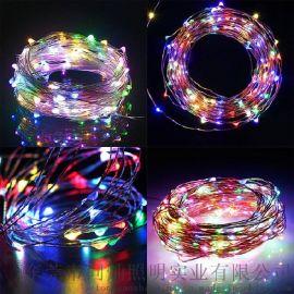 同灿爆款四彩色银色铜丝不防水灯串12米120个LED圣诞节日装饰灯串波波灯