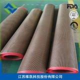 维凯厂家优质供应聚四氟乙烯网带