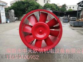 中天欧信消防轴流风机HTF-I-10