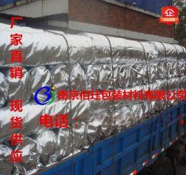 现货供应上海铝膜编织布铝箔卷膜铝箔复合膜卷材镀铝复合编织布复合铝箔卷膜加厚铝塑膜卷