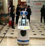 智能送菜送餐机器人 餐厅的神器