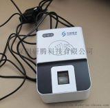 华视二代居民身份证指纹采集器 带指纹的身份证阅读器
