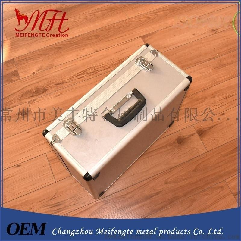 工具箱定做,多功能五金工具箱,常州鋁箱工具箱 藥物手提箱鋁箱